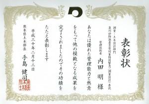 shojo_gijutsusha